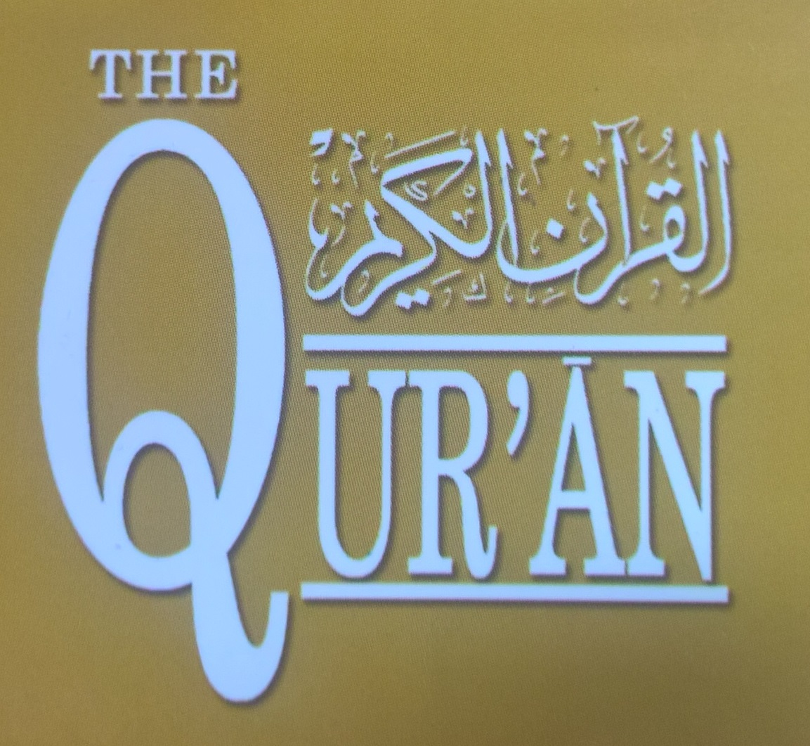 Quran 100 year anniversary, call to correct scribal errors in the Quran