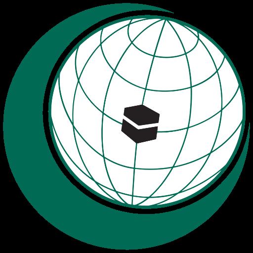 512px-Emblem_of_Organisation_of_Islamic_Cooperation-svg