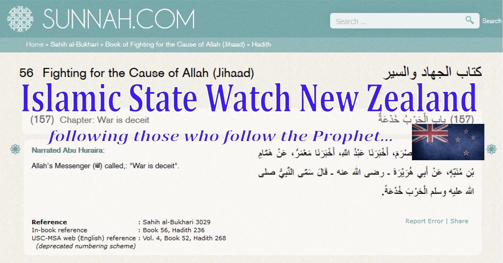 Hello World! Islamic State Watch logo