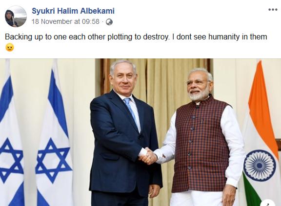 Syukri Halim Albekami israel