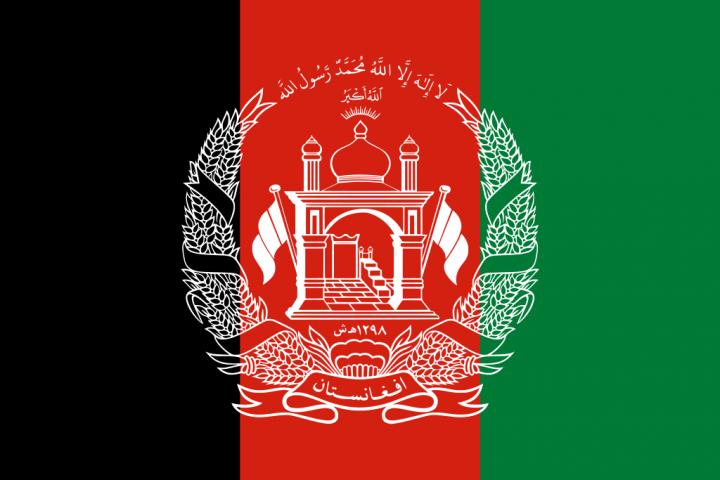 1024px-flag_of_afghanistan