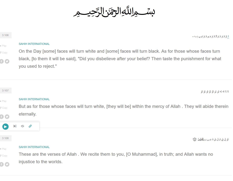 ultimate white supremacist movement! Surah Ali 'Imran [3 106-109]