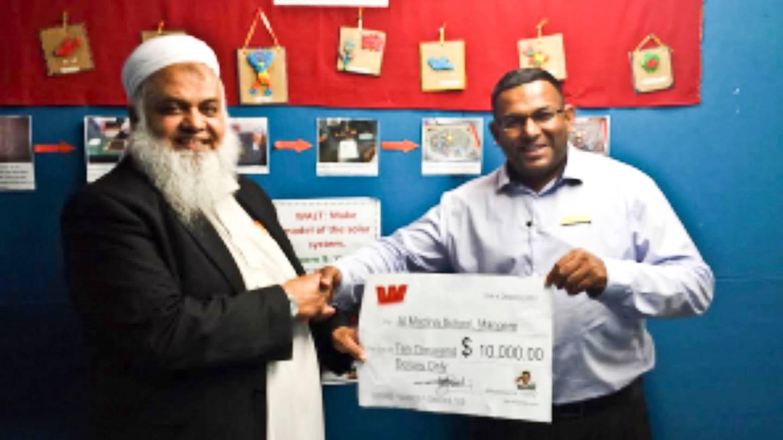 Muslim school in fraud probe