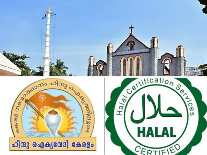 Christians Hindus boycotted halal meat