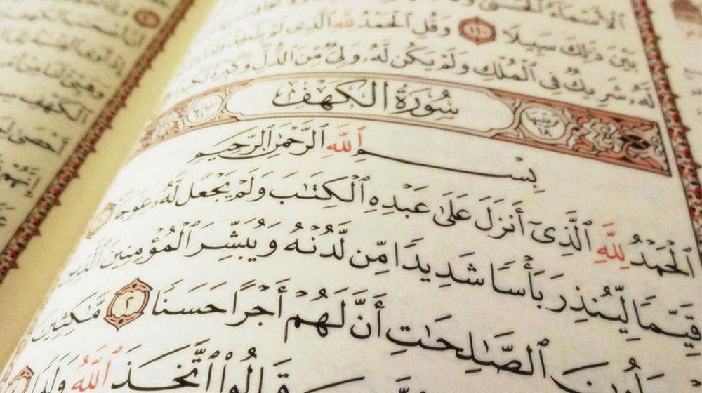 Pakistan Government to fix Quran errors